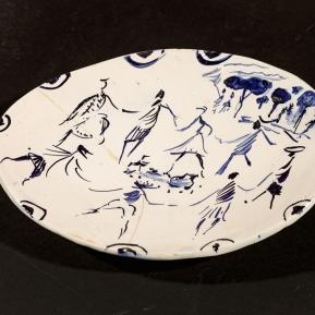 S6-Teller-Keramik-26x22-AL